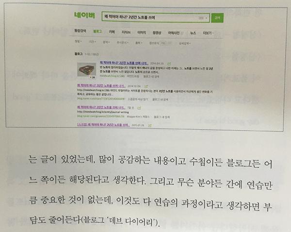 책에 인용된 부분